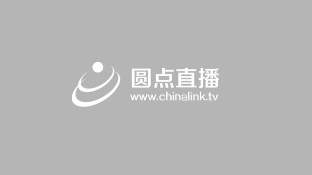 中华人民共和国商务部新闻发布会实况 2017.10.12