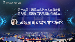 著名军事专家杜文龙探馆(中)