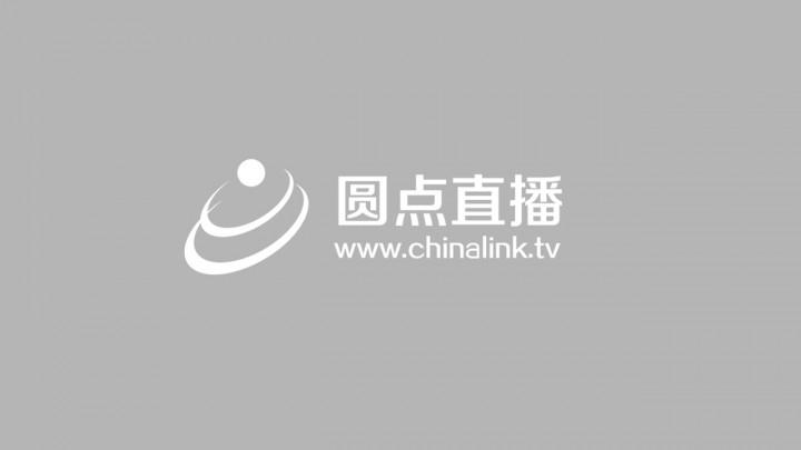 【直播】广西戏剧院彩调剧《刘三姐》